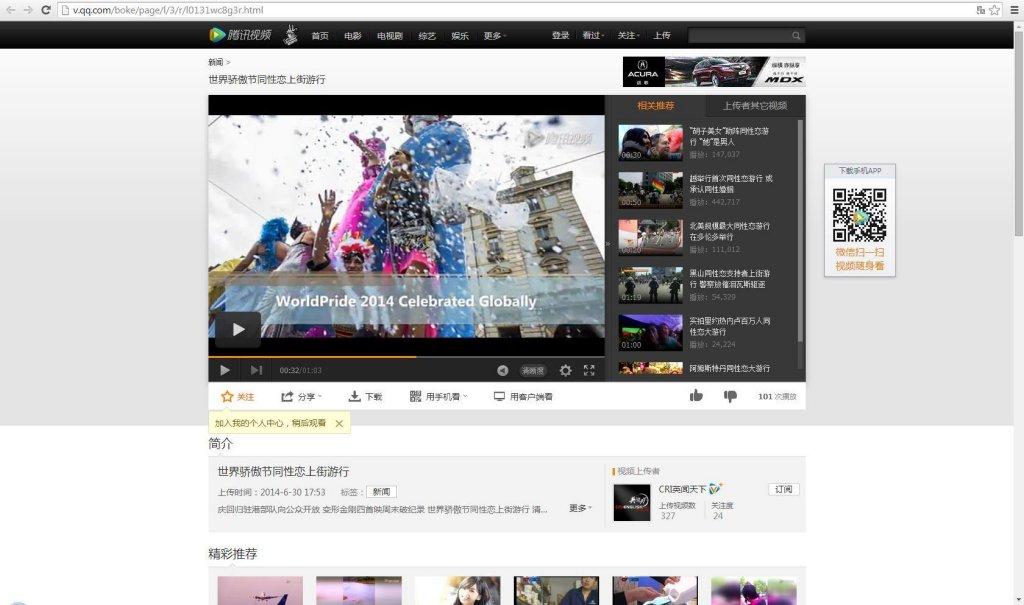 China Radio International video